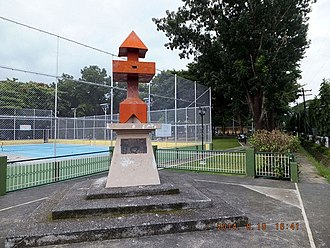32nd Infantry Division (United States) - A memorial to the division was built in San Nicolas, Pangasinan, Philippines.