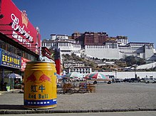 Red Bull near Potala Palace.jpg