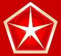 Red Pentastar Chrysler Dodge.jpg