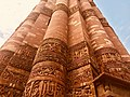 Red sandstone detailing on Qutub minar.jpg