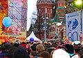 "Red square ""Maslenytca"" Moscow, Russia. - panoramio - Oleg Yu.Novikov (12).jpg"