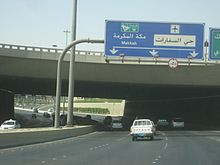 Reinforcing Riyadh's LA-esque Qualities (2978079828).jpg
