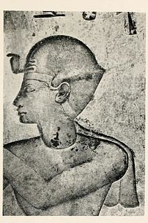 Siamun Egyptian Pharaoh