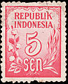 Republik Indonesia, 5cents (undated).jpg