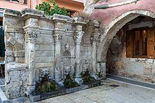 La fontana Raimondi