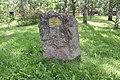 Ritareiden kivi Mikkeli.JPG