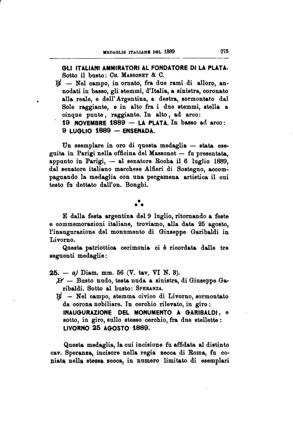 d1972e14db Speranza, incisore nella regia zecca di Roma, fu coniata nella stessa zecca  in numero limitato di esemplari