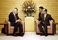 Robert M. Gates meets with Yasuo Fukuda.jpg
