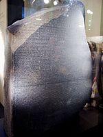 The Rosetta Stone in the British Museum
