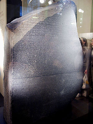 The Rosetta Stone in the British Museum Rosetta stone.jpg