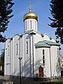 Rotterdam russische kerk.jpg