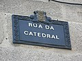 Rua da Catedral.001 - Lugo.jpg