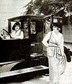 Rubye De Remer - Sep 1919 FF.jpg