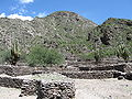 Ruinas de Quilmes Frente.jpg