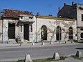 Ruined Building Mostar 2009.jpg