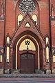Rybnik - Bazylika pw. św. Antoniego - Portal wejściowy.JPG
