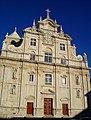 Sé Nova de Coimbra - Portugal (2701190644).jpg