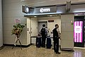 SF Express counter at HK West Kowloon Station (20180926103443).jpg