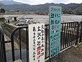 Sagahirosawa Ikeshitacho, Ukyo Ward, Kyoto, Kyoto Prefecture 616-8307, Japan - panoramio (5).jpg