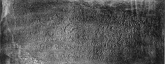 Sasaram - The Sasaram Edict (Minor Rock Edict No.1 only).