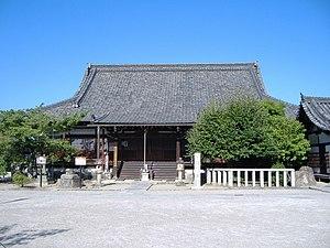 Saidai-ji - Image: Saidai ji 5