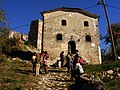 Saint Anthony Church in Melnik, Bulgaria.jpg