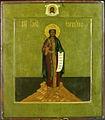 Saint Catherine (Russia, 19th c., Hillwood museum).jpg