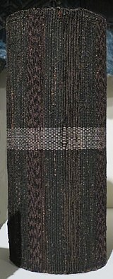 Sakiori (rag woven) obi, Honolulu Museum of Art, 12818.1.JPG