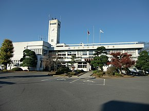 Sakuragawa city hall IWASE branch.JPG