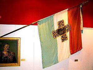 Samara flag - Image: Samara Flag Klearchos Photo