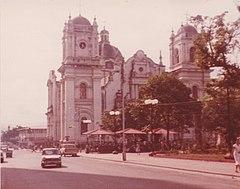 San Pedro Sula - Wikipedia, la enciclopedia libre