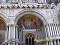 San Marco, 30100 Venice, Italy - panoramio - Александр Пахомов (7).jpg