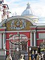 San Pietroburgo-Monastero di Alessandr Nevski 5.jpg