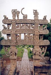 Carved decoration of the Northern gateway to the Great Stupa of Sanchi