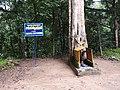 Sangili boothathar temple-1-karaiyar forest-mundanthurai-tirunelveli-India.jpg