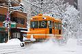 Sapporo Tram Type Yuki 10 005.JPG