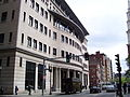 Sargent Hall Suffolk University.jpg