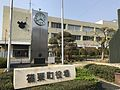 Sasaguri Town Office 20170413-2.jpg