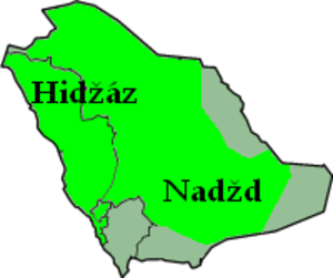 Kingdom of Hejaz and Nejd - Kingdom of Hejaz and Nejd (ca 1932)