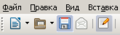 Save Icon in LibreOffice.png