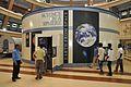 Science on Sphere - Dynamotion Hall - Science City - Kolkata 2016-06-20 4772.JPG