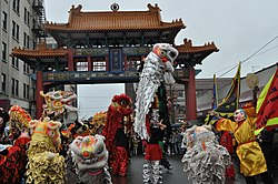 Chinatown Gate, Chinese New Year, Hing Hay Park , Seattle, Washington