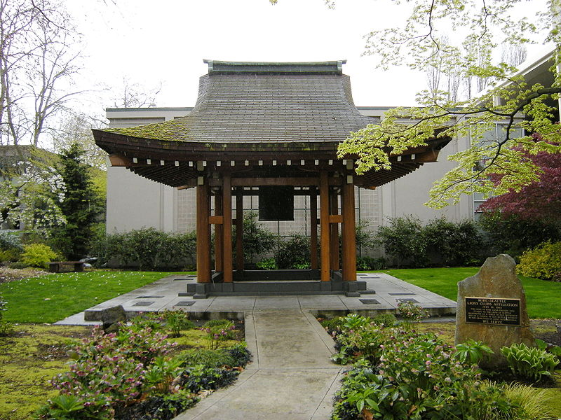 Seattle Center - Kobe Bell 02A.jpg