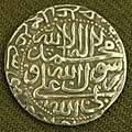 Sefevid Abbas III.jpg