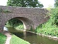Sellake Bridge - geograph.org.uk - 228386.jpg
