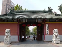 Shanghai Jiao Tong University 1.jpg