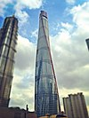 Shanghai tower dec 26, 2014.jpg