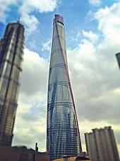 La Tour Shanghai,3e plus grande du monde, culminant à 632 m, à Shanghai.