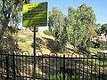 Shaul garden in Ramat Gan.JPG