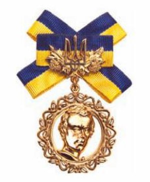 Shevchenko National Prize - Image: Shevchenko National Prize of Ukraine